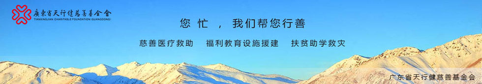 05_社会责任_14.jpg